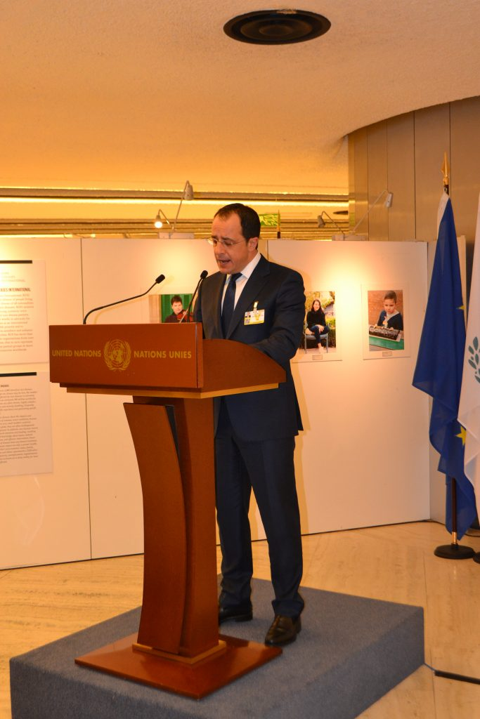 minister Cyprus